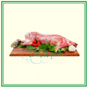 приправа для блюд из Кролика